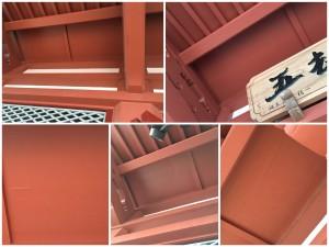 横須賀市津久井浜寺院塗装