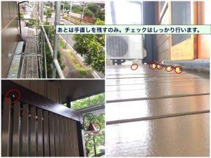 横須賀市馬堀町塗装