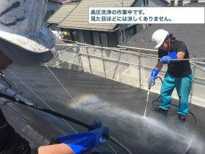 夏高圧洗浄水洗い塗装