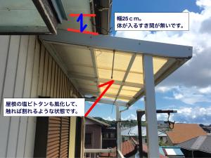 ベランダ屋根の上塗装交換