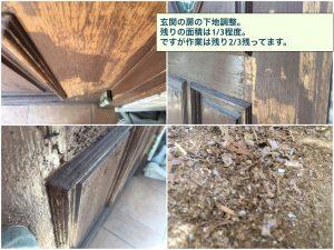 扉ドア山本塗装