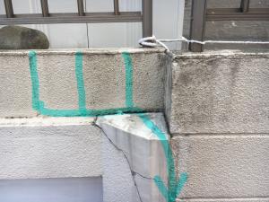 ブロック塀山本塗装