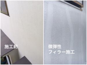 フィラー横須賀市山本塗装