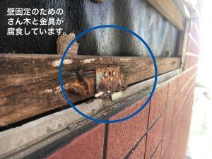 サイディング横須賀市山本塗装