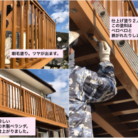 オイルフィニッシュオイルステイン木材保護塗料横須賀市山本塗装