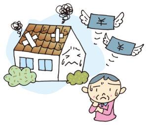 横須賀市 山本 塗装 業者 屋根 壁
