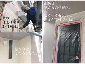 横須賀市 山本 塗装 業者 壁 屋根 塗り替え