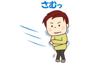 横須賀市 山本 塗装 壁 屋根 塗り替え 業者