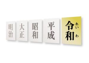 横須賀市 山本 塗装 業者 塗り替え外壁 屋根 住宅